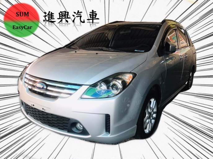 2009 Ford 福特 i-Max
