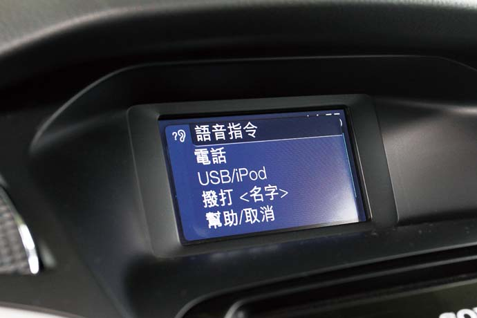 The All-New Ford Focus2.0汽油運動型